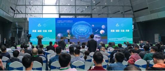 <b>2019筑博会开幕 远大教育发布全球建筑工业现代化教育生态</b>