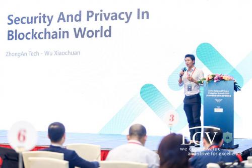 """众安科技用密码学+区块链,让用户的""""被遗忘权""""不再被遗忘"""
