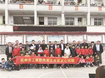 杭州市工商联积极发动对口帮扶