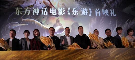 《东游》首映发布会 张远首当电影男主献银幕初