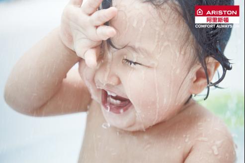 燃气热水器影响孩子健康?阿里斯顿对此说不