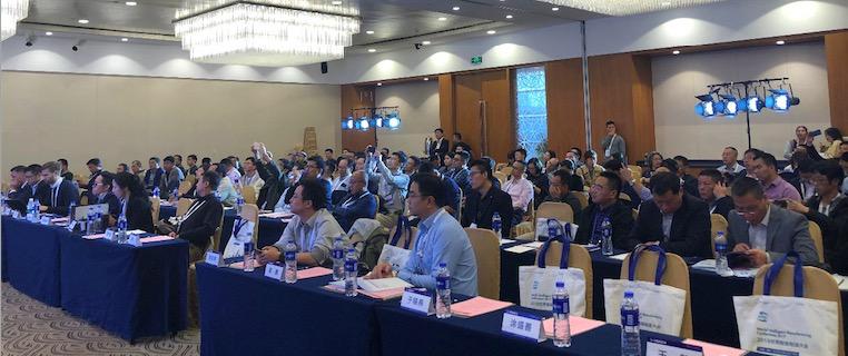 2019WIMC·系统集成与智能制造论坛成功举办
