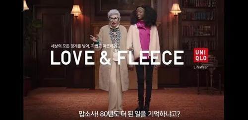 """涉嫌侮辱""""慰安妇"""",优衣库在韩停播一则广告"""