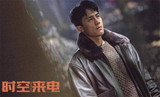 《时空来电》定档 李小冉杜淳王天辰联手破悬案