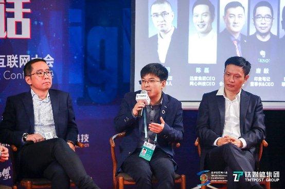 蘑菇车联吕斌:合作共赢是车联网产业发展的最佳选择也是必然选择