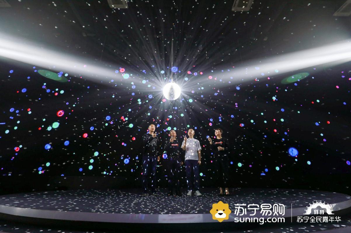 """苏宁双十一""""狮晚""""主持团曝光"""