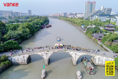 <b>2019杭州城市乐跑赛 | 万科携手文化传承人,以奔跑精神者致敬时代</b>