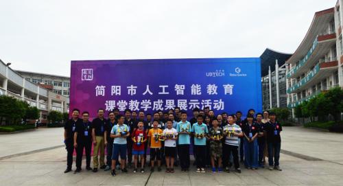 AI少年点亮中国将来,优必选URC国际首赛在简阳打响