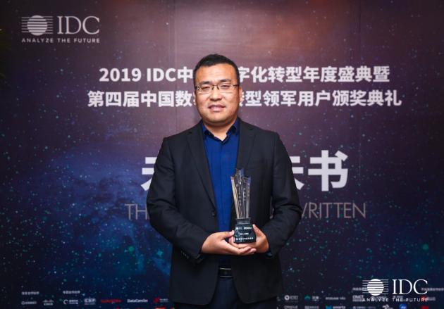 小罐茶获评国际权威机构IDC数字化转型颠覆者奖项,智能技术成就产业样本