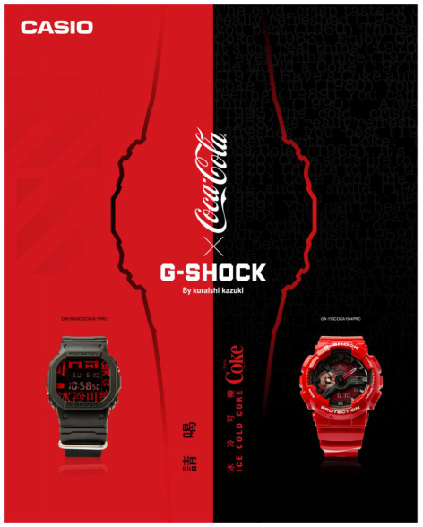 <b>古早来潮| Design by 仓石一树,G-SHOCK×可口可乐联名款释出</b>
