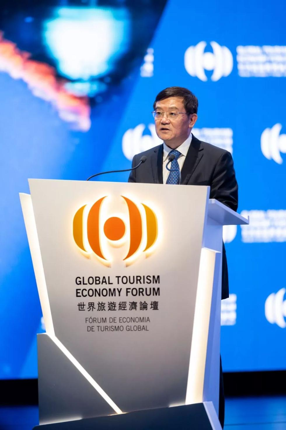 徐乐江率团出席第八届世界旅游经济论坛并访问澳门