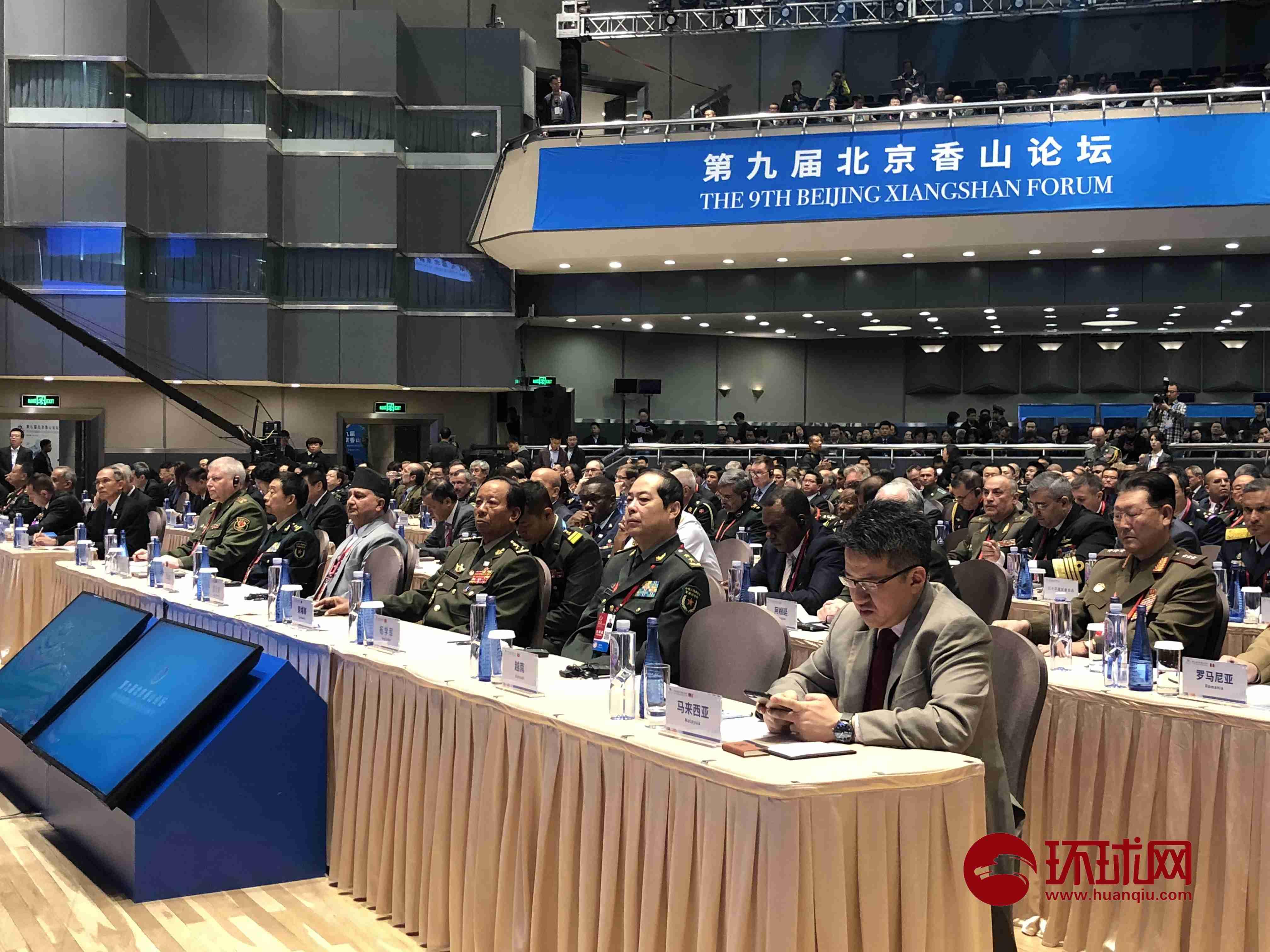 乐玉成:无论在台湾香港还是新疆西藏,任何人都不要幻想让中国吞下损害自身利益的苦果