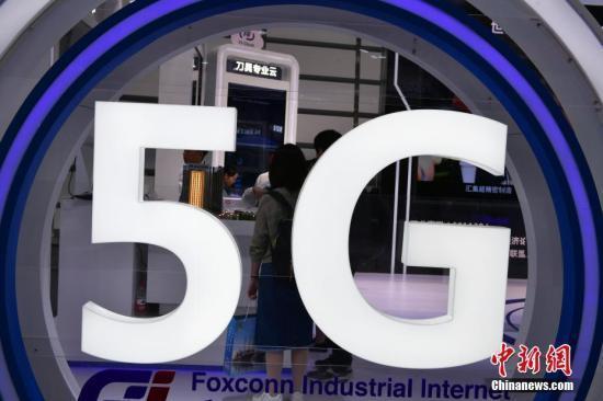 工信部:2G、3G退网条件渐成熟 鼓励引导用户转网