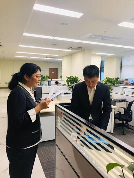 浙商银行北京分行联合检辅机制为基层减负增效
