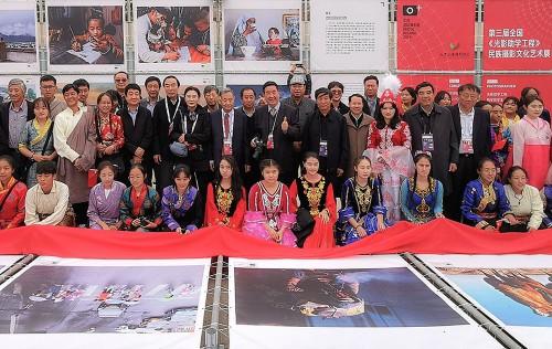 <b>第三届光影助学工程民族摄影作品展在世纪坛开幕</b>