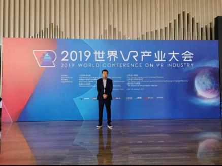 大唐网络受邀参加2019世界VR产业大会,5G微基站产业基地签约南昌