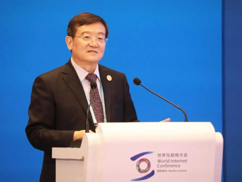 徐乐江出席第六届世界互联网大会企业家高峰论坛