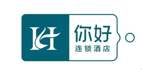 """H Hotel""发布中文名""你好酒店"" 打造世界级品牌"