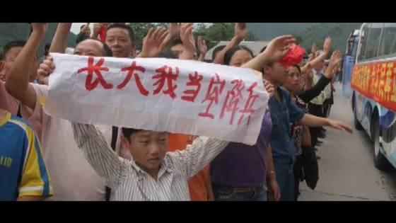 """中国人民解放军,凭什么""""无法复制""""?"""