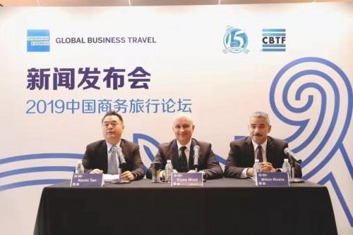 国旅运通:中国企业在全球不确定形势下发现机遇