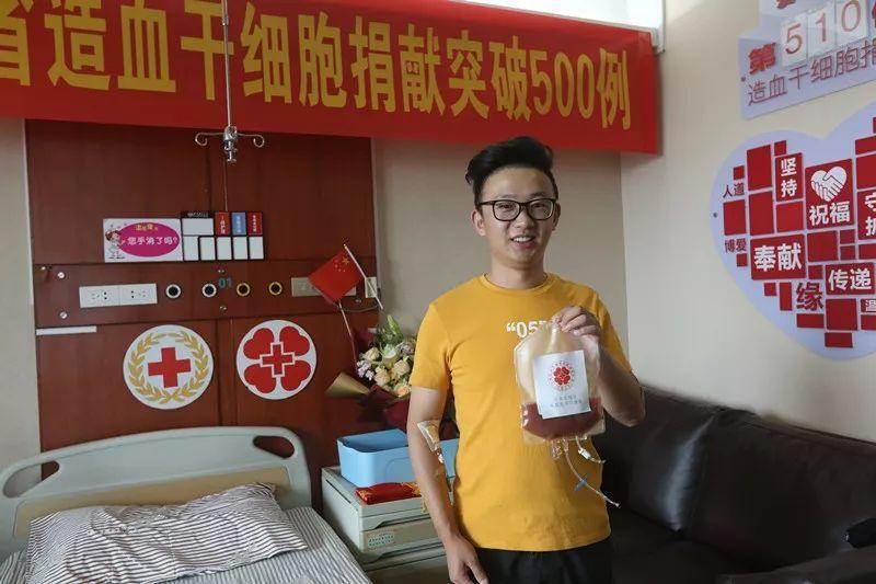 杭州90后小伙向香港女孩捐献造血干细胞:我非常愿意