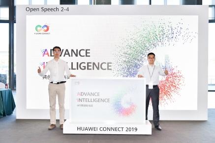 """登上清科Venture风云榜50强,快仓会是科创板""""AI+智能仓储""""第一股吗"""