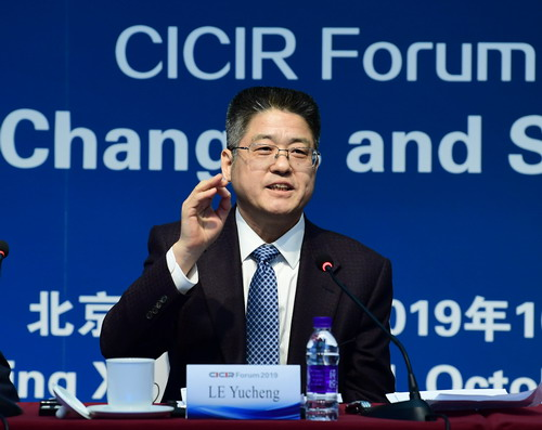 乐玉成:中国不会放弃自己成功的道路