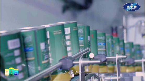 揭秘奶粉生产工艺,太子乐奶粉的干湿结合工艺有大学问