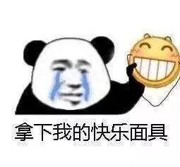杭州小伙为难:分手1年多前女友,还欠我16500!不该要?