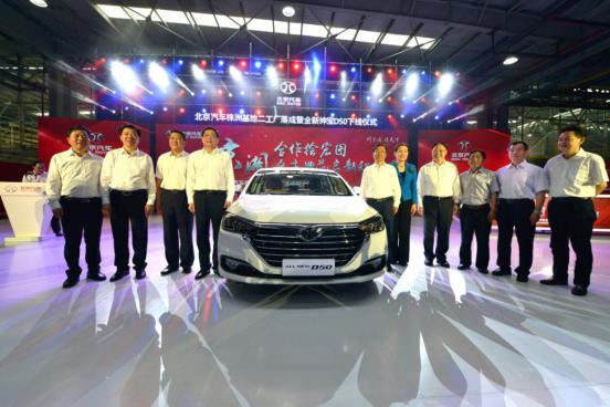 北京汽车:紧握时代发展机遇,湖湘硬气助力新BEIJING走向世界