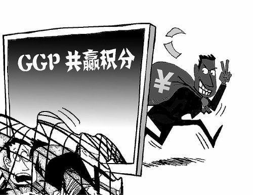 以区块链、数字中国为幌子 传销组织6个月吸金3.2亿
