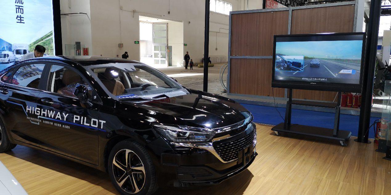 北京汽车亮相2019世界智能网联汽车大会 L3自动驾驶成亮点