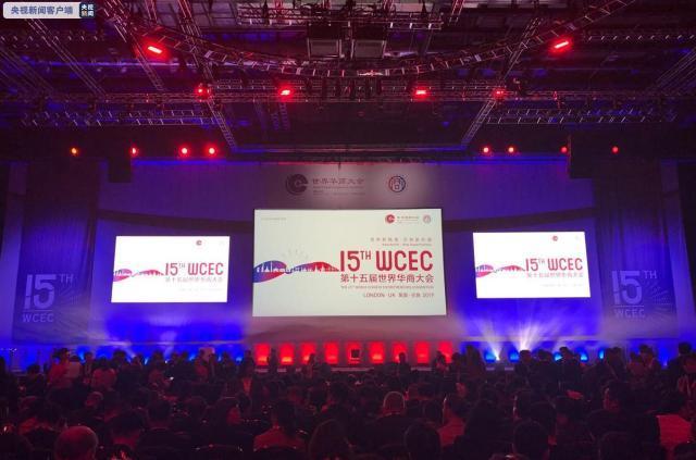 迈德教育创始人Vivien受邀参加世界华商大会,链接中英教育新机遇