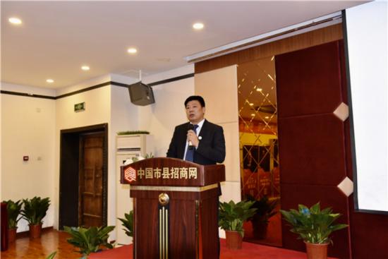 """中国""""两栖创客3000网""""新闻发布会暨511工程启动仪式在京举行"""