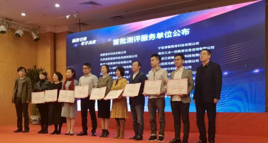青少年编程能力等级测评项目启动,小码王成为首批指定服务机构