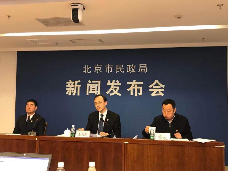 北京困难老年人、失能老年人将获补贴