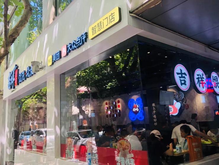 日营业额提升50% 美团点评联手吉祥馄饨推智慧门店