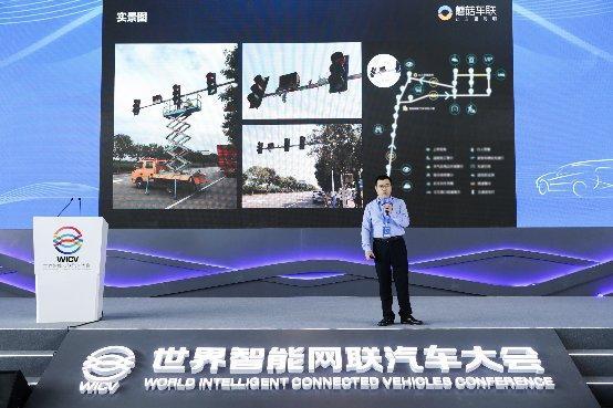 蘑菇车联邓志伟:车路协同离不开聪明的车与聪明的路