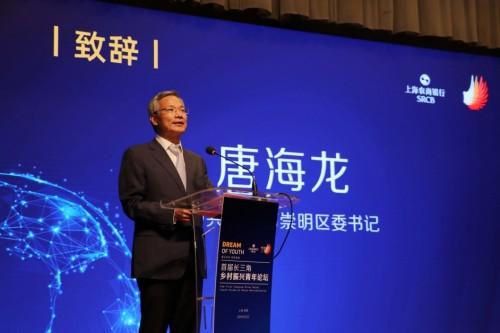 支招乡村振兴 行业领袖齐聚首届长三角乡村振兴青年论坛