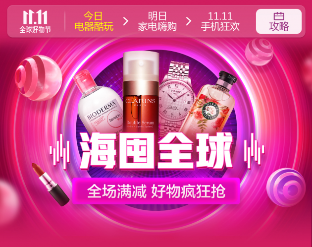 http://www.xqweigou.com/dianshangyunying/70987.html