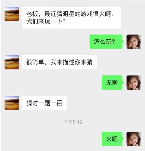 """助理调侃岳云鹏本名 岳云鹏在线给""""遣散费"""""""