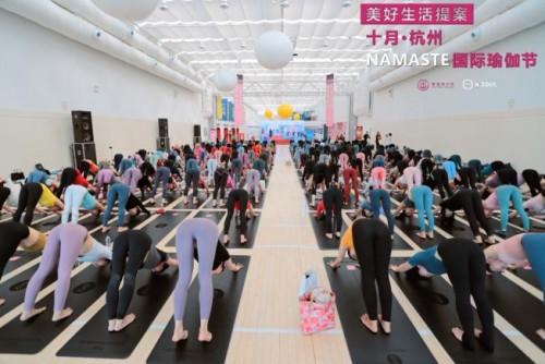 <b>醉瑜伽大学·醉生活| 瑜伽教练国际瑜伽节杭州站圆满落幕</b>