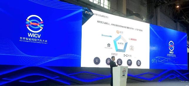 四维智联亮相出席2019世界智能网联汽车大会