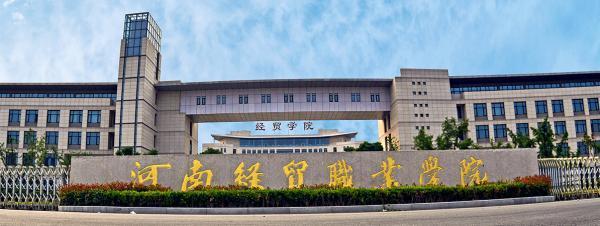 """河南经贸学院回应""""白天没课也不能回宿舍"""":已实施超15年"""
