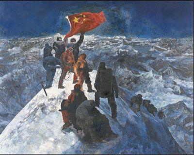 弘扬爱国精神 汇聚奋进力量(逐梦70年)