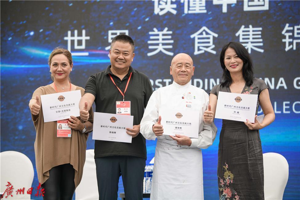 读懂中国|《舌尖上的中国》导演陈晓卿:希望找到全世界人们口味的最大公约数