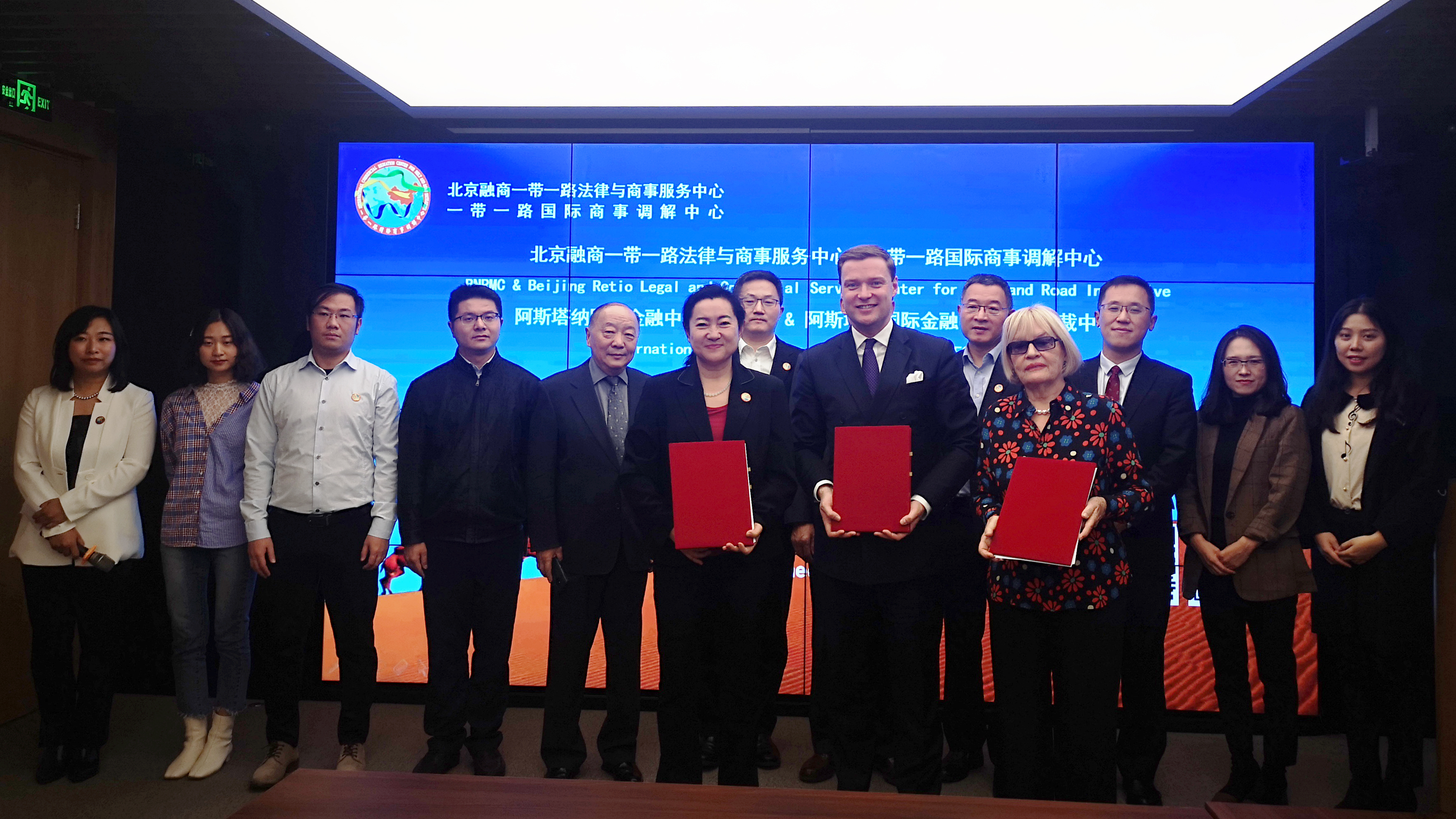北京融商一带一路法律与商事服务中心暨一带一路国际商事调解中心与AIFC、IAC签署备忘录