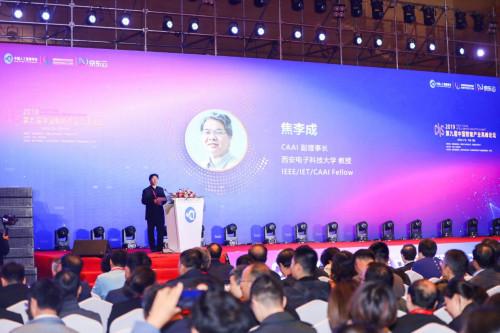 京东云联合多部门共建陕西人工智能公共服务平台