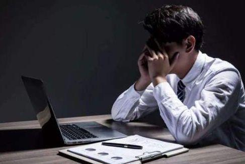 存款6千,25岁小伙子工作焦虑直接裸辞!结果太尴尬