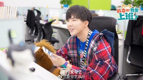爱奇艺娱乐首推电视剧衍生综艺,《救命啊!我要上班了》解锁剧宣新玩法